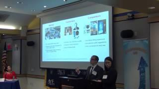 2017 Thirteenth Annual Pace Pitch Contest-LookAt U-Fang Shen and Victor Vargas
