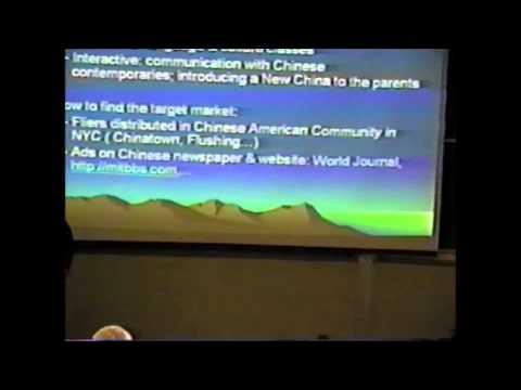 2004 Inaugural Pace Pitch Contest - A Culture Adventure In China - Amanda Rui Jin